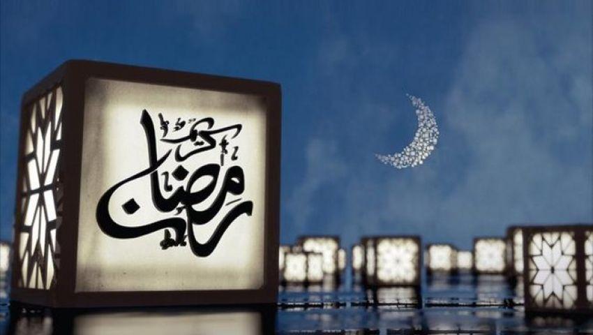 صور رمضان 2019.. أجمل كروت التهنئة بالشهر الكريم