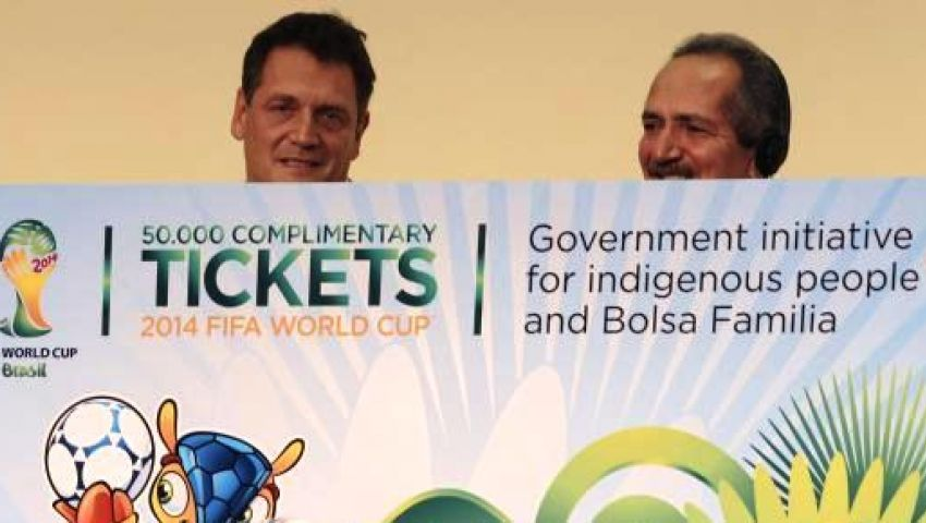 طرح تذاكر مونديال البرازيل بالأسواق