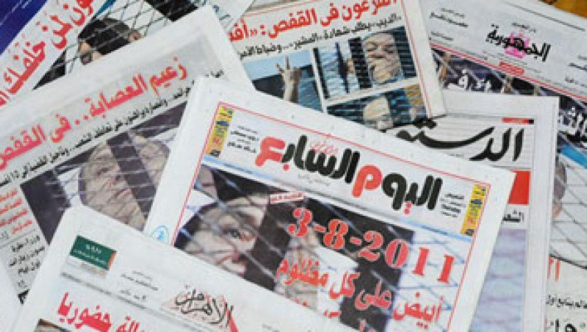 صحافة اليوم: عودة البنوك للعمل..ومحاكمة بديع والشاطر بتهمة قتل متظاهرى الإرشاد