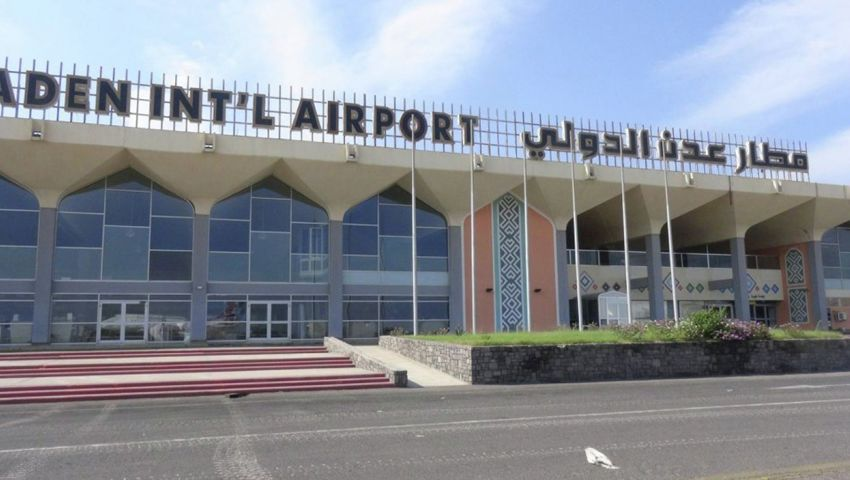 اليمن.. «اشتباكات عدن» تُغلِق مطار العاصمة المؤقتة