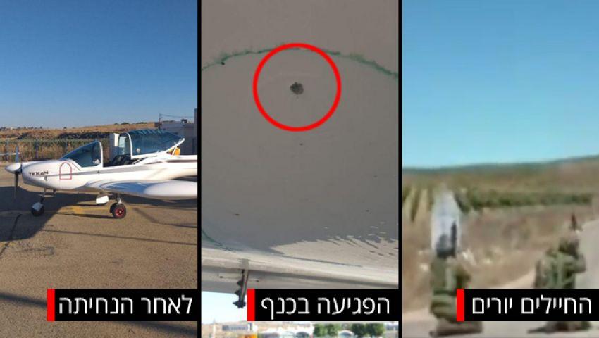 فيديو| بنيران صديقة.. إسرائيل تصيب طائرة تابعة لها بالجولان المحتل