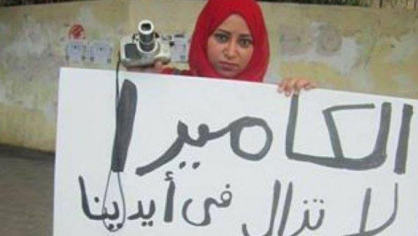 ضياء رشوان: الصحفيين ستمنح ميادة العضوية الشرفية