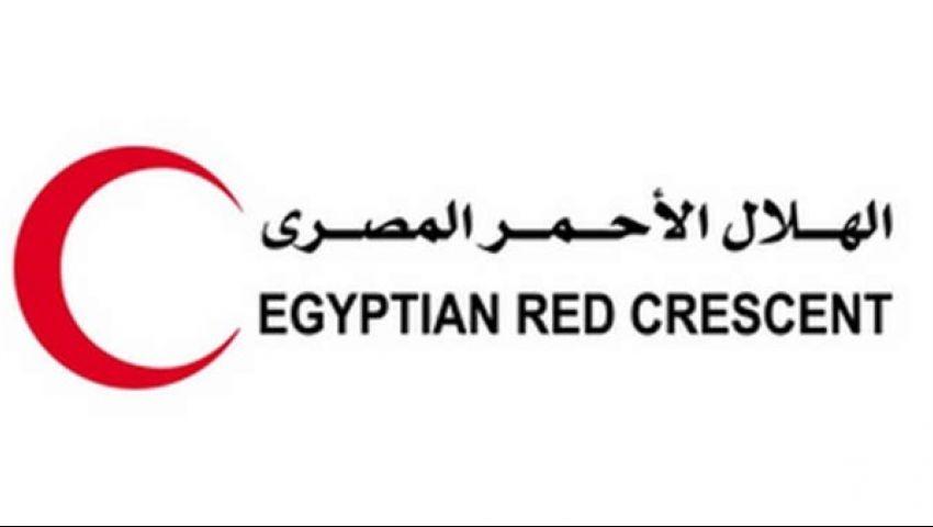 الهلال الأحمر يشارك في معرض الكتاب