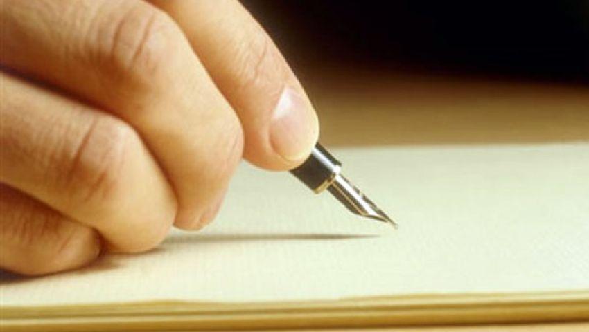 كتابة المشاكل تسرع التئام الجروح