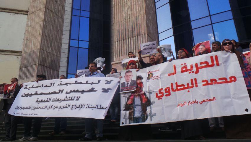 بالفيديو والصور.. نقابة الصحفيين تنتفض لسجناء الرأي