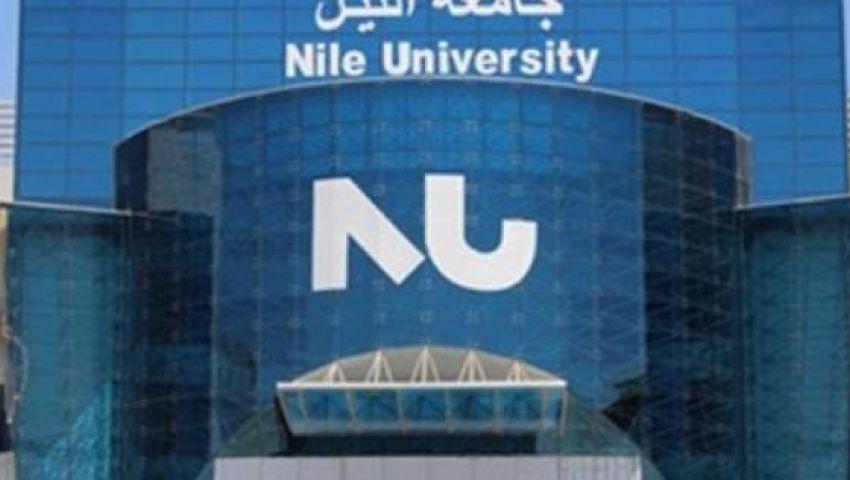 بالأرقام.. مصروفات وتنسيق جامعة النيل الأهلية