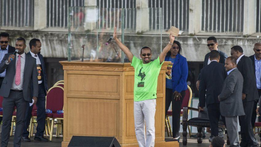 أسوشيتد برس تكشف كواليس محاولة اغتيال رئيس وزراء إثيوبيا