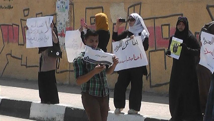 مسيرة طلابية وسلسلة بشرية لحركة طلاب ضد الانقلاب بالفيوم