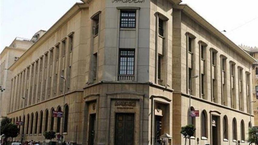 البنك المركزي: مصر سددت 25 مليار دولار ديونًا خلال العامين الماضيين