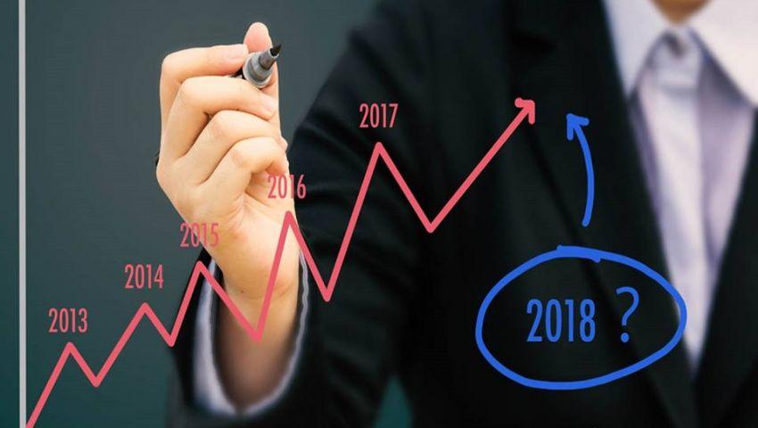 بالأرقام.. توقعات الاقتصاد العالمي في 2018