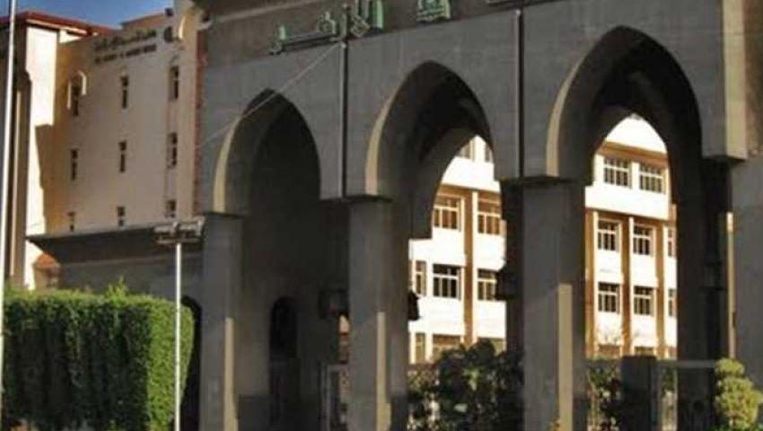 اليوم.. بدء العام الدراسي الجديد في جامعة الأزهر
