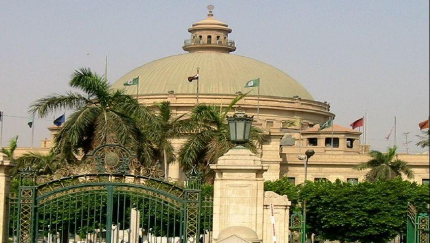 غدًا.. فتح باب التقديم بـ «التعليم المدمج» في جامعة القاهرة
