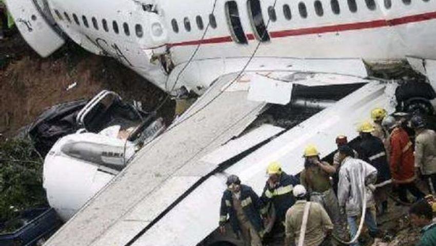 مقتل عسكريين اثنين بتحطم طائرة عسكرية جزائرية