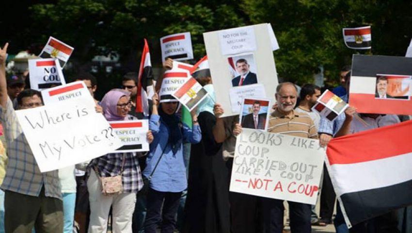 مصريون بأمريكا يقدمون عرضاً مسرحياً مناوئاً لـالانقلاب
