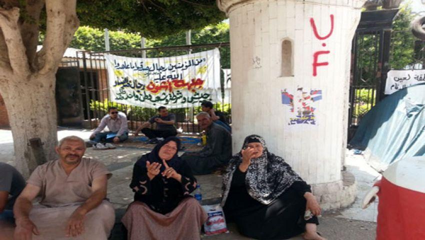 بالصور.. لليوم السادس استمرار احتجاجات المنوفية ضد المحافظ