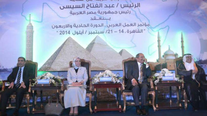 اليوم..انطلاق مؤتمر العمل العربى الـ43 برعاية السيسي