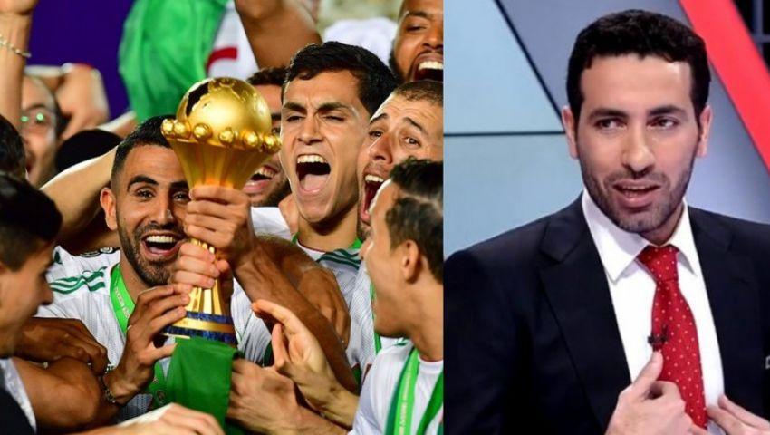 موجهًا رسالة لمصر.. أبو تريكة: تتويج الجزائر بأمم إفريقيا لقب مستحق عن جدارة