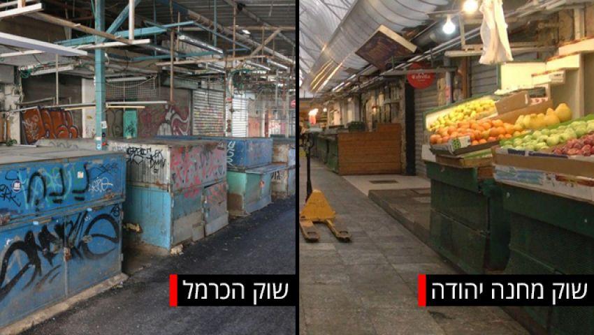 «كورونا» يلقي بأكثر من 800 ألف إسرائيلي بين أنياب البطالة