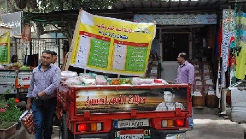 استعدادًا للعيد.. الزراعة تطرح 150 ألف علبة كعك بأسعار مخفضة