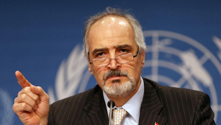 بث مباشر.. مؤتمر صحفي لرئيس وفد الحكومة السورية بشار الجعفري