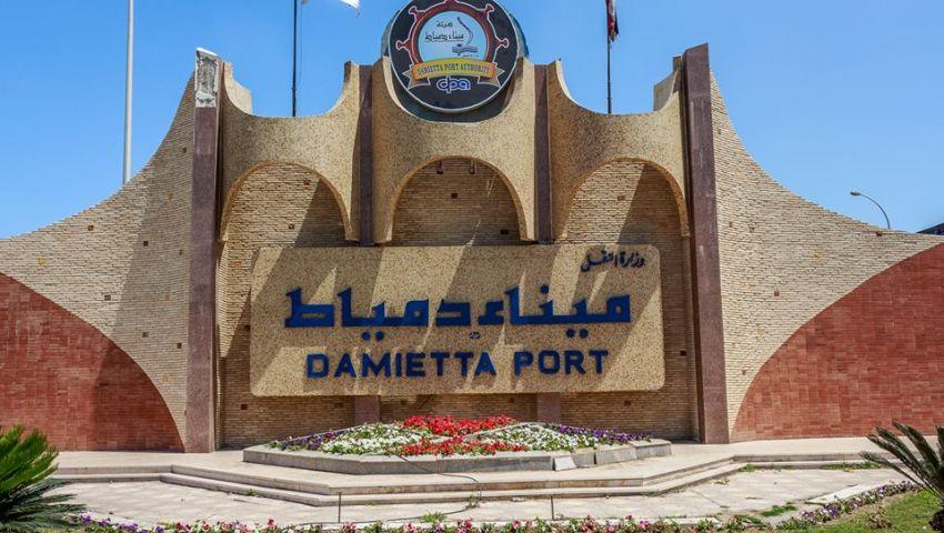 ميناء دمياط يستقبل 25 سفينة حاويات وبضائع عامة