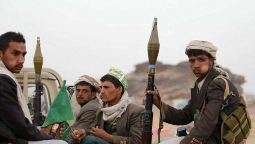 كيف ربحت شركات السلاح من حرب اليمن؟