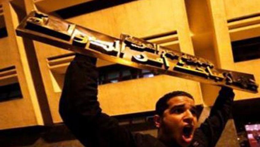 مصدر بالأمن الوطني: الإخوان عطلت مشروع هيكلة الجهاز