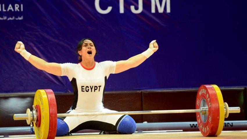 شيماء هريدى تمنح مصر ذهبيتين فى رفع الأثقال