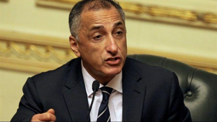 المركزي يسدد قرضًا بـ 406 ملايين دولار لـ«أفريكسيم بنك»
