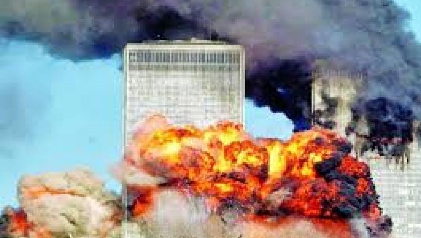 في الذكرى الـ 18 لأحداث سبتمبر.. هل أصبحت أمريكا داعمة للإرهاب؟
