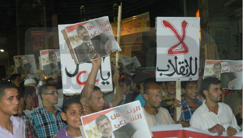 مسيرة حاشدة بالفيوم تنديدا بـالانقلاب الدموي