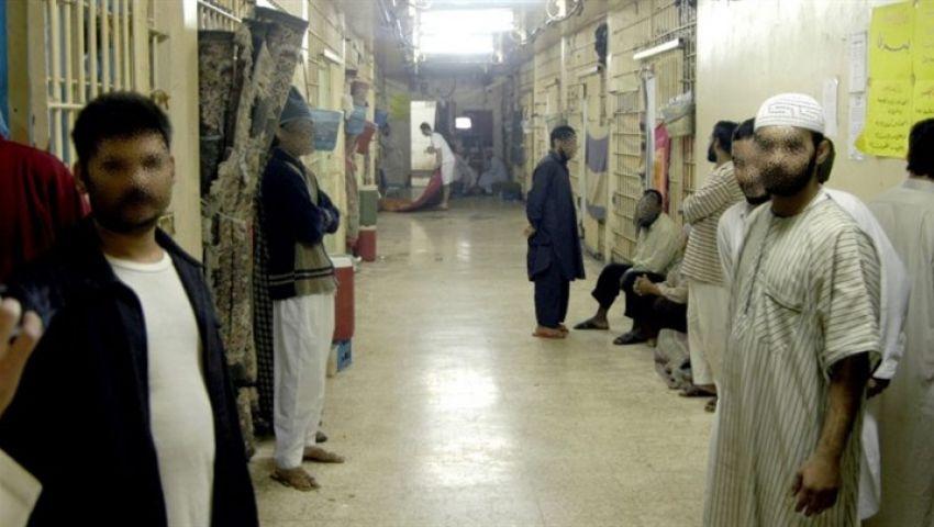 السعودية.. السماح للسجناء المتزوجين بالخلوة الشرعية في منازلهم