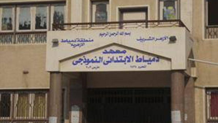 70 طالبا.. كثافة الفصل الواحد بمعاهد دمياط الأزهرية