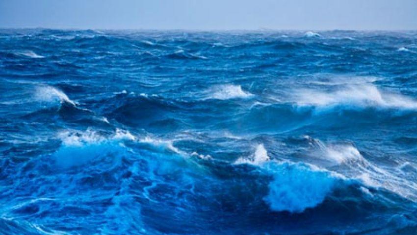 دراسة: المحيطات ستختفي عاجلا أم آجلا