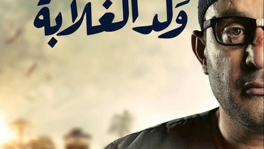 محمود الليثي يغني  «ياجبل ما يهزك ريح» لأحمد السقا