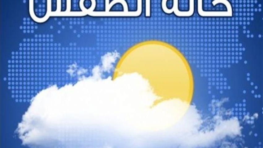 فيديو.. الأرصاد: احذروا من طقس عيد الأضحى