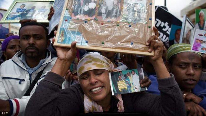 إسرائيل تضيق الخناق على آلاف الإثيوبيين