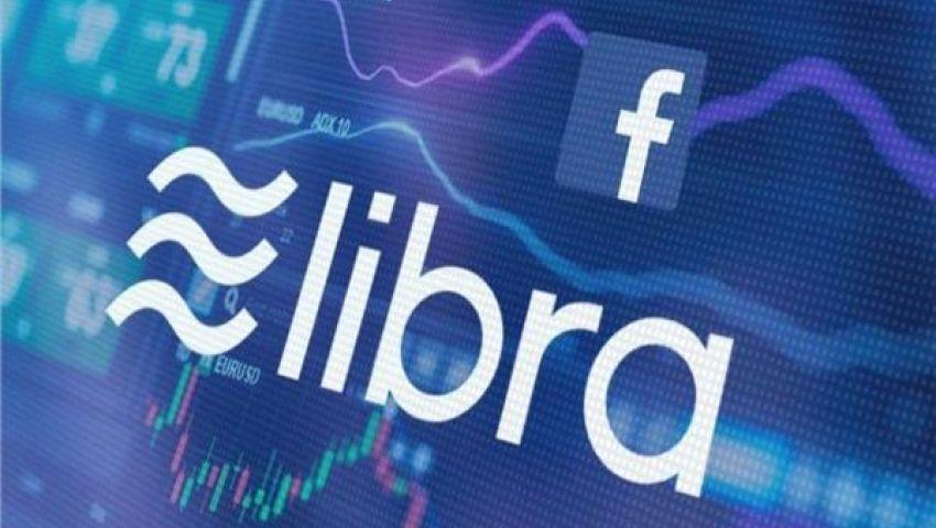 رغم رفض دول أوروبا.. «فيسبوك» يعتزم إطلاق عملته الرقمية «ليبرا» العام المقبل