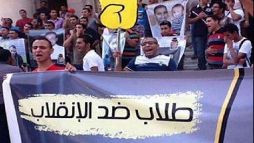 «طلاب ضد الانقلاب» تدعو للإضراب عن الطعام بالمدن الجامعية