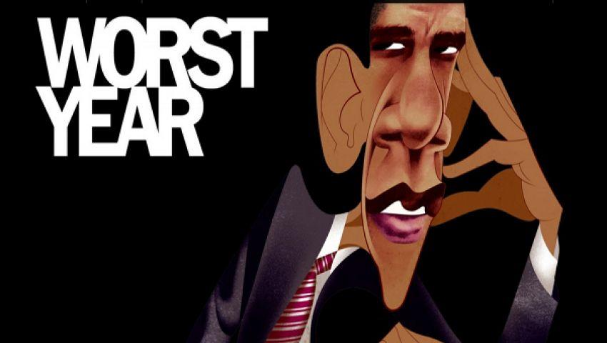 واشنطن بوست: أوباما أسوأ شخصية أمريكية في 2013