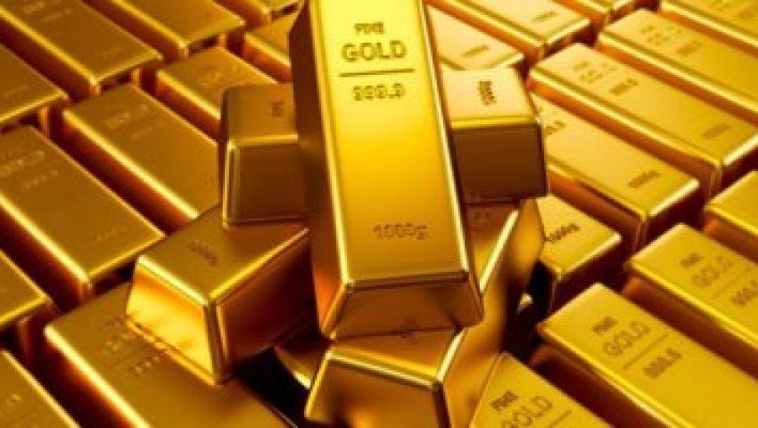 فيديو  أسعار الذهب اليوم الأربعاء 23-9-2020