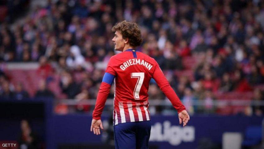 جريزمان يودع أتلتيكو مدريد.. وبرشلونة وجهته المحتملة