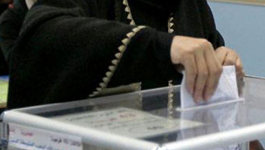 الكويت تشهد انتخابات برلمانية  السبت المقبل