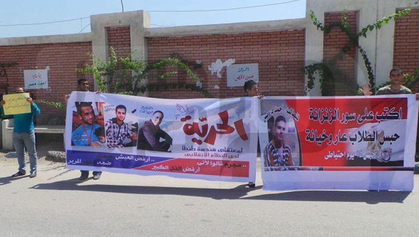 بالصور..سلسلة لطلاب طنطا دعمًا لمرسي