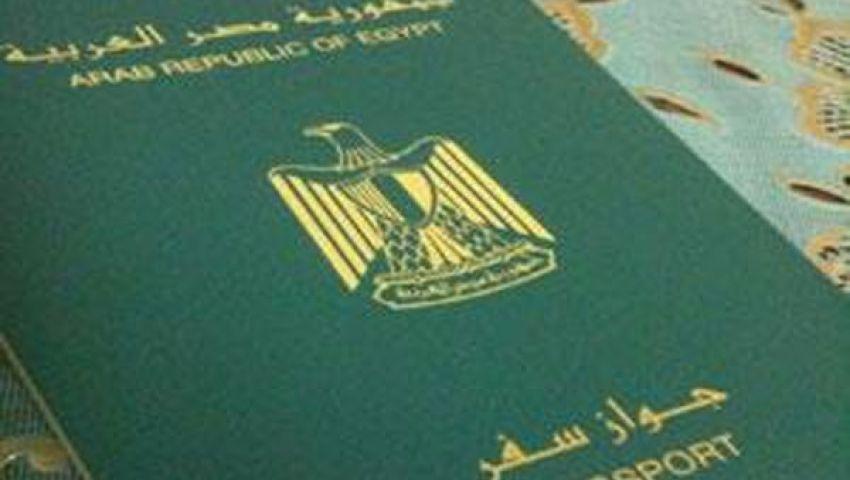 إلغاء جوازات السفر الخاصة بنواب الشورى