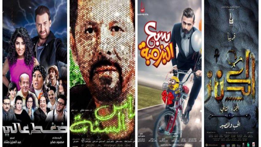 «المنافسة ليست سهلة».. 8 أفلام بشم النسيم في مواجهة الامتحانات ورمضان