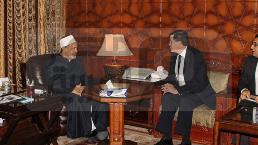 شيخ الأزهر يلتقى السفير الأمريكى بالقاهرة