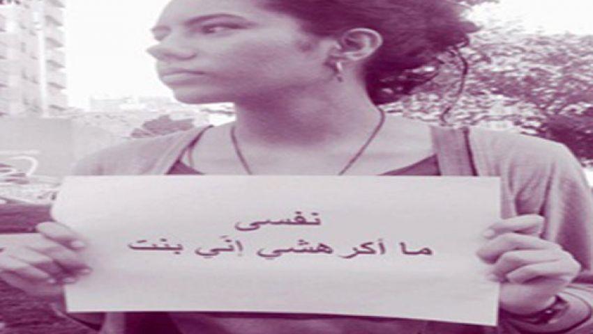 المصريات .. بين نار الوطن وجنة جزر القمر