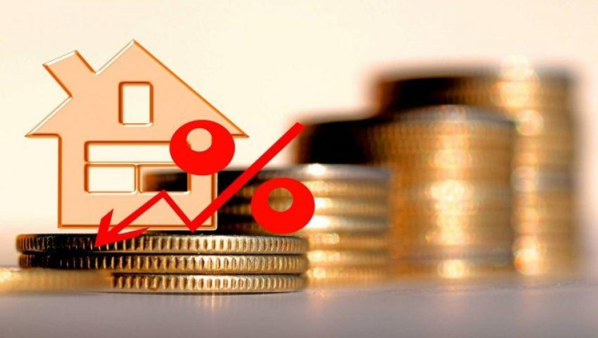 كيف يؤثر قرار البنك المركزي بخفض أسعار الفائدة على الودائع والقروض ؟
