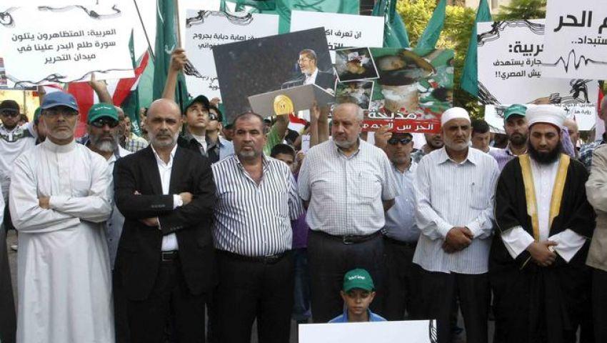 اعتصام أمام سفارة مصر بيروت دعما لمرسي